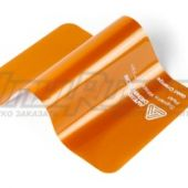 Avery SWF Gold Orange Pearl, 1.52 пог.м.