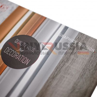 Каталог Quality vinyl for decoration, А5  - 2