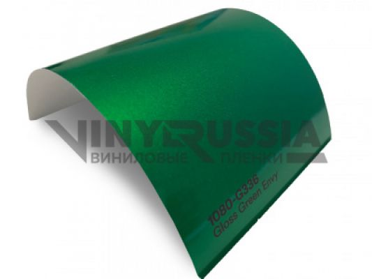 Пленка 3M 1080-G336 (Gloss Green Envy) 1,52 пог.м