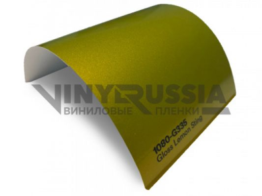 Пленка 3M 1080-G335 (Gloss Lemon Sting) 1,52 пог.м