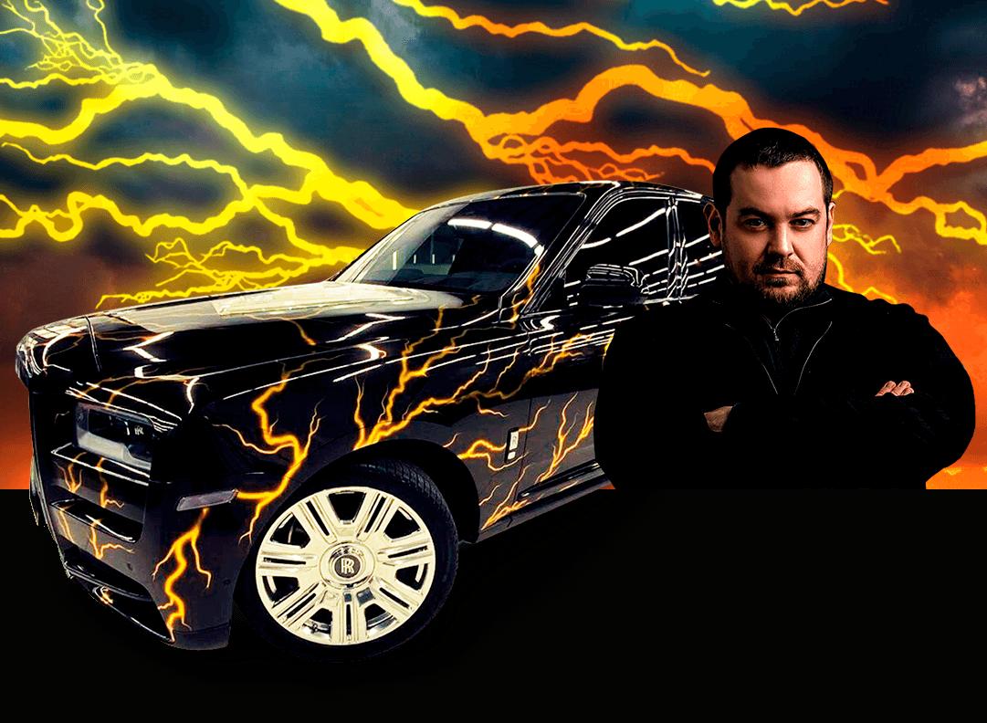 Rolls Royce Cullinan Эрика Давидыча
